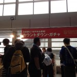 CDJ 20121230 5