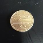 愛知万博記念硬貨1