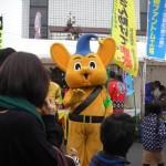 地元産業祭2013 4