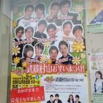 武蔵村山お笑い祭1