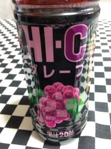 HI-Cグレープ1