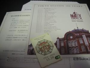 100周年記念Suica 2
