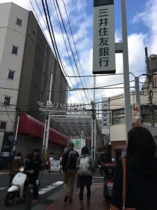 20161218横浜散策8