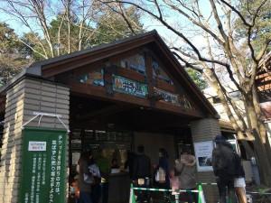20161224吉祥寺散策2