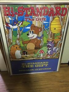 Hi-STANDARD THE GIFT