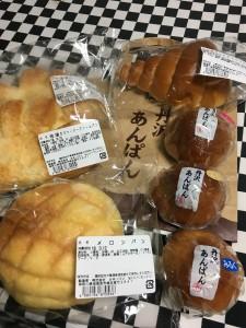 オギノパン工場直売所12