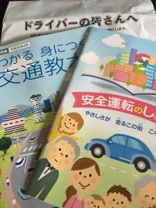 運転免許証更新@府中免許試験場 20180527 2