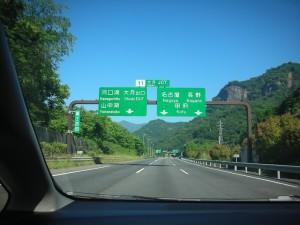 長野ドライブ2