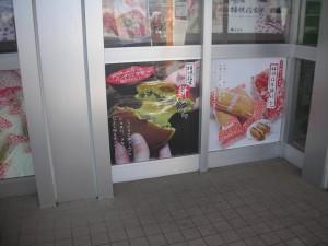 長野ドライブ4