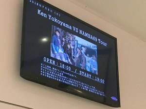 KenYokoyama vs NAMBA69 Tour1