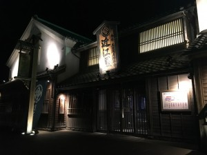 福島県郡山ドライブ&結婚式参列8