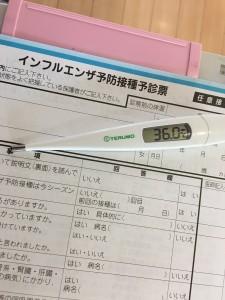 インフルエンザ予防接種2018