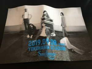 Suchmos THE LIVE YOKOHAMA 4