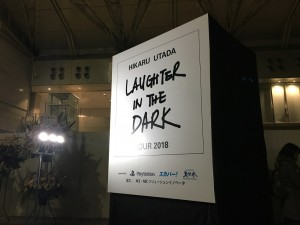 Hikaru Utada Laughter in the Dark Tour2