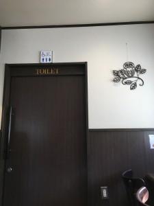 石釜パン工房EiGrain泉塚店 9