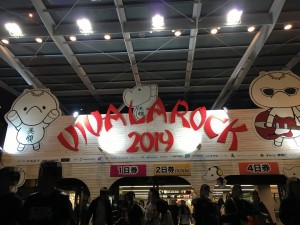 VIVALAROCK2019 10