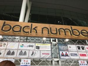 backnumber NO MAGIC TOUR 2019@さいたまスーパーアリーナ2